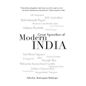 Great Speeches of Modern India by Rudrangshu Mukherjee