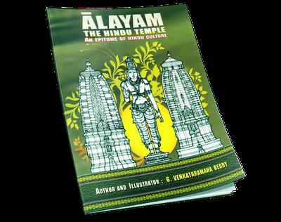 Alayam The Hindu Temple An Epitome of Hindu Culture by G Venkataramana Reddy