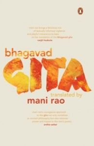 Bhagavad Gita by Mani Rao