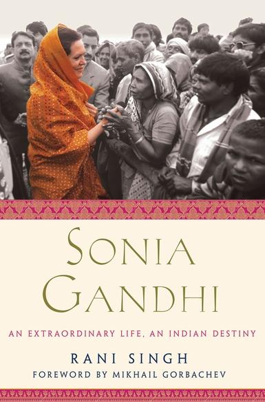 Sonia Gandhi by Rani Singh