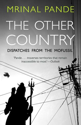 The Other Country by Mrinal Pande