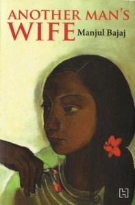Another Man's Wife by Manjul Bajaj