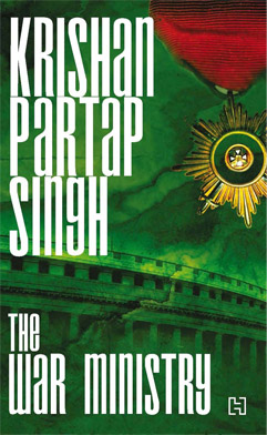 The War Ministry by Krishan Pratap Singh