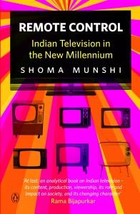 Remote Control by Shoma Munshi