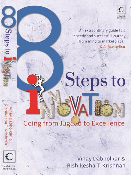 8 Steps to Innovation by Vinay Dabholkar & Rishikesha T. Krishnan