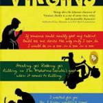 The Virgins by Siddharth Tripathi
