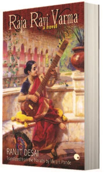 Raja Ravi Varma By Ranjit Desai