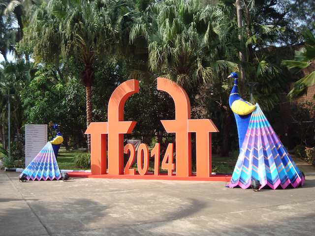 International Film Festival Goa