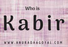 Kabir - An Introduction