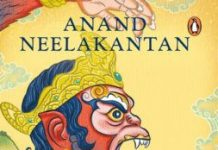 Vanara by Anand Neelakantan