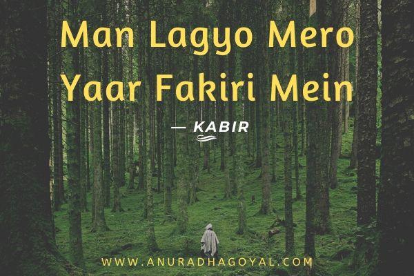 Man Lagyo Mero Yaar Fakiri Mein by Kabir