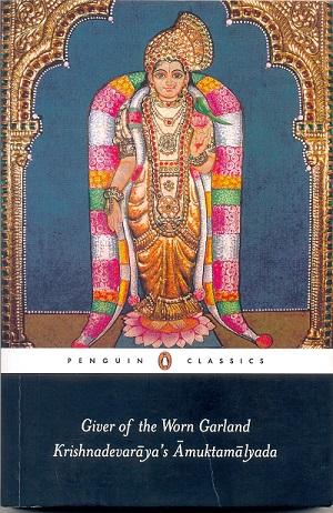 Amuktamalyada Krishnadevaraya