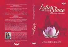 Lotus In The Stone by Anuradha Goyal