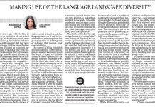 Original article published in New Indian Express on 24 December 2020