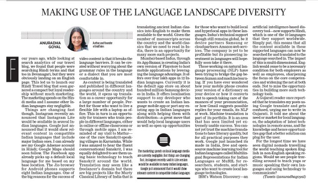 Original op-ed article Language Landscape diversity in New Indian Express on 24 December 2020