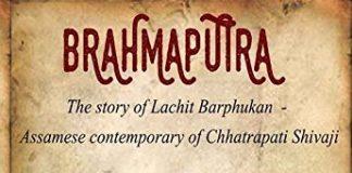 Brahmaputra by Aneesh Gokhale