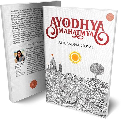 Ayodhya Mahatmya