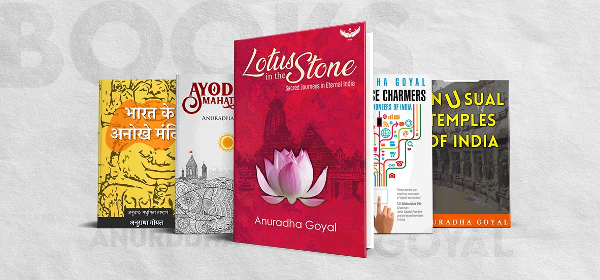 Anuradha Books