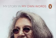 By My Own Rules by Ma Anand Sheela