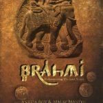 Brahmi – Rediscovering the Lost Script by Ankita Roy & Malay Mandal