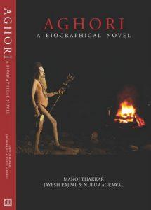 Aghori – A biographical Novel by Manoj Thakkar, Jayesh Rajpal, Nupur Agrawal
