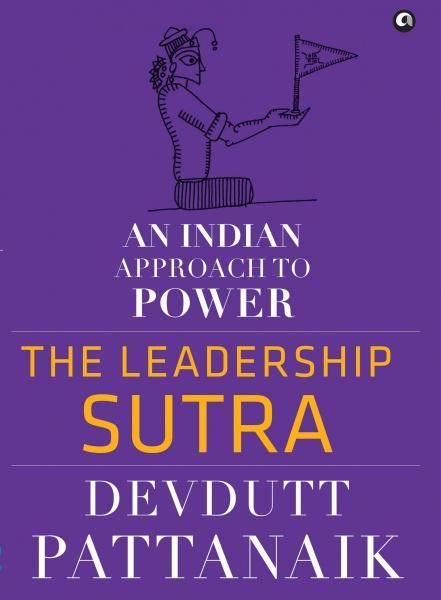 The Leadership Sutra by Devdutt Pattanaik