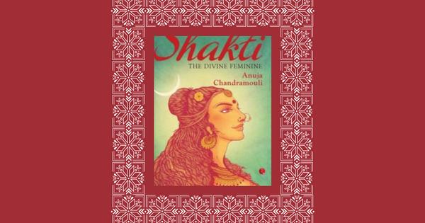 Shakti - The Divine Feminine by Anuja Chandramouli